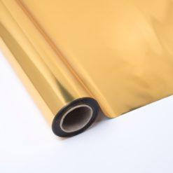 Bobina Polipropileno Metalizado Oro
