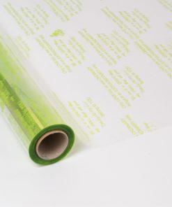 Bobina Polipropileno Transparente Frases de Amor - Verde